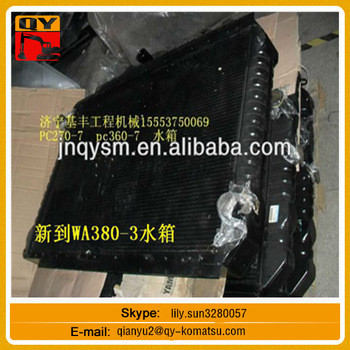 Excavator original and china made PC360-7 207-03-71110 radiator