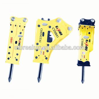 komatsu HB205 HB215 excavator hydraulic rock breaker supplier