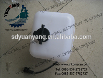 High Quality Excavator PC270 water tank ,tank ass'y 20Y-06-15240