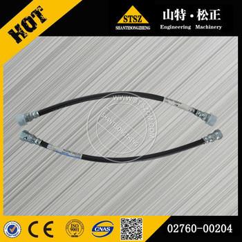 pc270-7 hydraulic hose 208-62-72770 20Y-62-42261