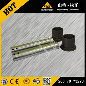PC200-7/PC270-8/PC220-8 Bushing and Pin 205-70-73270