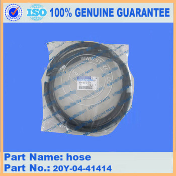 PC200-8/PC220-8/PC270-8 hose in fuel supply piping, fuel piping 20Y-04-41414