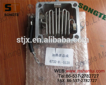 PC270-7 excavator air intake heater ass'y 6732-81-5120