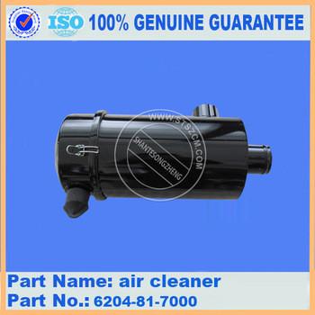 High quality dozer part on PC270-7 muffler 6738-11-5580 lower price