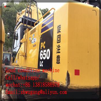 Used komatsu pc650LC-8 excavator/ good quality pc650lc-8 excavator for sale in japan