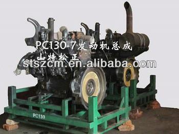 Genuine pc130-7excavator part S4D95E-3 Engine ass'y part