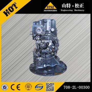 PC270-8 hydraulic pump assy 708-2L-00790 708-2L-00791