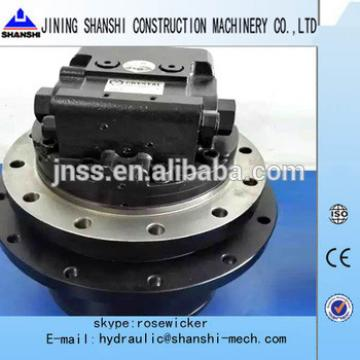 hy-dash gm09vl2-e-25/40-1 final drive Nabtesco genuine travel motor