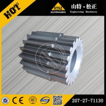PC350-8/PC300-8/PC350-7/PC270-8/PC270-7 Final Drive Gear 207-27-71130