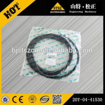 Jining top quality PC200-8 PC220-8 PC270-8 OEM parts Hose 20Y-04-41530