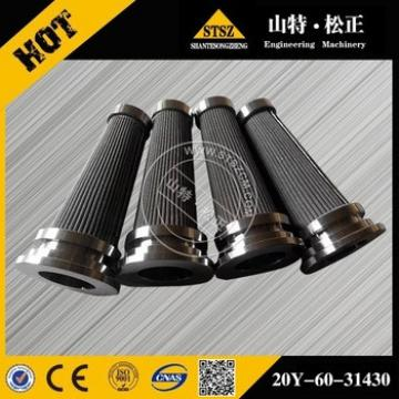 PC270-8/PC200-8/PC220-8 hydraulic pump filter element 20Y-60-31430 high quality with competitive price on sale
