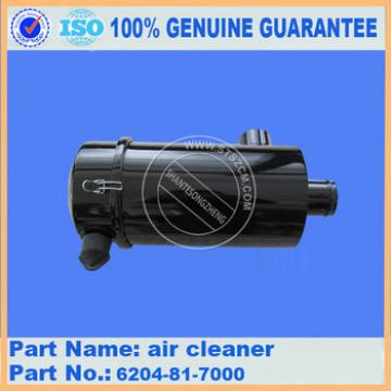 Best selling PC130-8mo excavator parts air cleaner 6208-81-7100 genuine parts