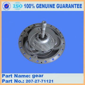 excavator genuine parts final drive gear 207-27-71121 for PC200-7 PC200-8 PC300-7 PC300-8 PC360-7 PC360-8