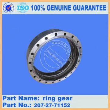 excavator undercarriage parts final drive ring gear 207-27-71152 for PC200-7 PC200-8 PC300-7 PC300-8 PC360-7 PC360-8