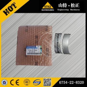 High quality excavator parts PC160-7 metal 6732-31-3410 wholesale price