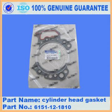 16 Years China Supplier excavator parts PC130-7 gasket 6204-11-4850