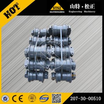 Japan brand PC360-7 PC300-7 excavator undercarriage parts track roller 207-30-00510
