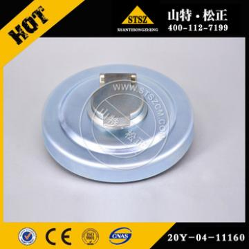 PC360-7 excavator diesel tank cap 20Y-04-11160 fast delievery hot sale