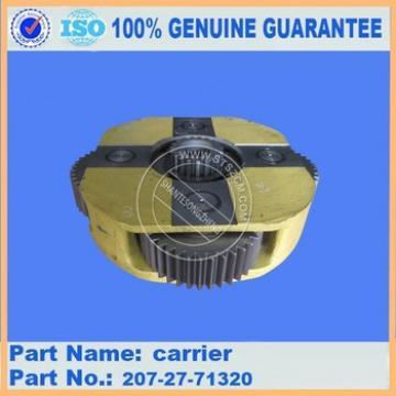 207-27-71320 PC300-7 carrier excavator parts PC360-7 final drive