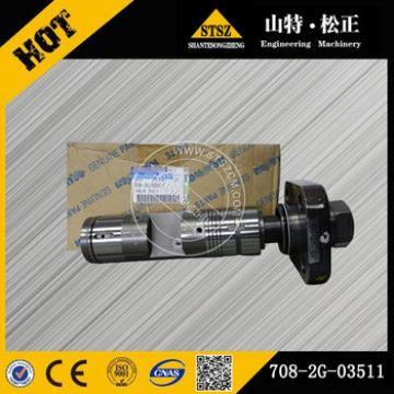valve ass'y 708-2G-03511 pc300-7 pc360-7 pc400-7 switch 207-06-71180