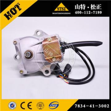 Heavy construction machinery parts PC360-7 excavator fuel control motor 7834-41-3002 made in China