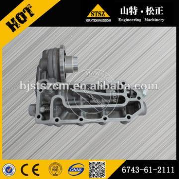 PC360-7 excavator parts 6743-61-2210 WA380-3 oil cooler radiator