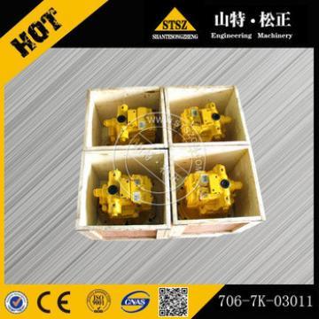 706-7K-03011 swing machinery motor assy for excavator PC360-7