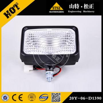 PC360-7/PC300-7 Work Lamp Assy 20Y-06-D1390