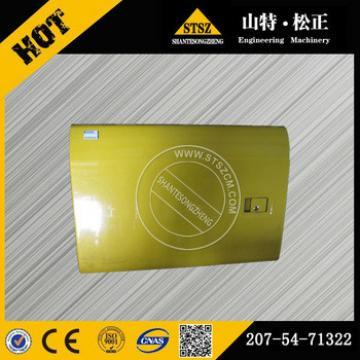PC300-7 PC360-7 excavator cab cover 207-54-71322