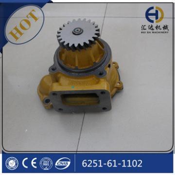 Excavator PC300-7 Water pump 6741-61-1530 water pump assy