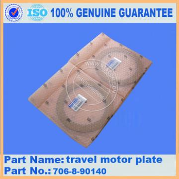 PC400-6 excavator parts travel motor plate 706-88-90140