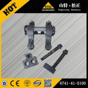 PC300-7/PC360-7/WA380-5 Rocker Arm Assy 6741-41-5100