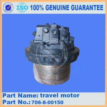 PC400-6 excavator parts travel motor 706-88-00150 high quality