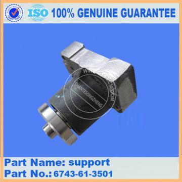 PC300-7/PC360-7 fan drive pulley support 6743-61-3501 genuine or OEM fan support