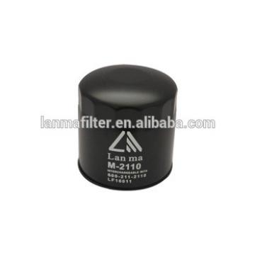 600-211-2110 For Engine 4B3.3-G1 4BT3.3-G2 Lube or Transmission Oil Filter PC60-7