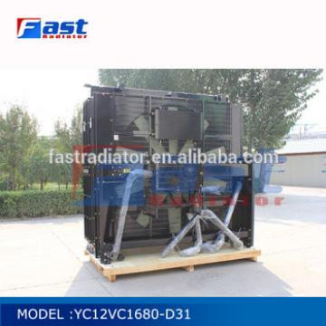 Komatsu PC130-7 excavator part radiator