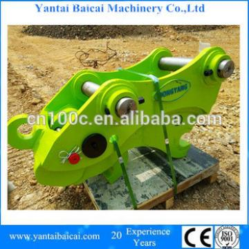 6-8.5 tons PC60 PC60-7 excavator used attachments hydraulic quick coupler/quick coupling for sale
