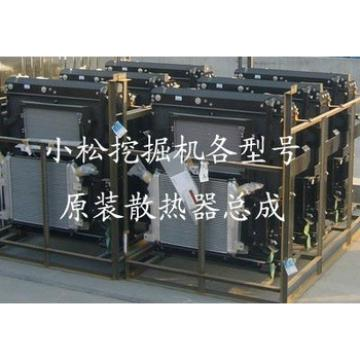 excavator parts,PC130-7radiator,PC130-7 swing machinery 203-26-00123