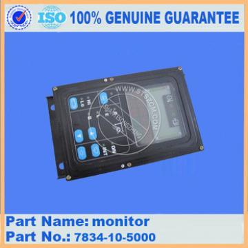 STSZ PC130-7 excavator monitor 7835-10-5000