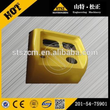 mini excavator spare parts PC130-7 link 203-70-54130