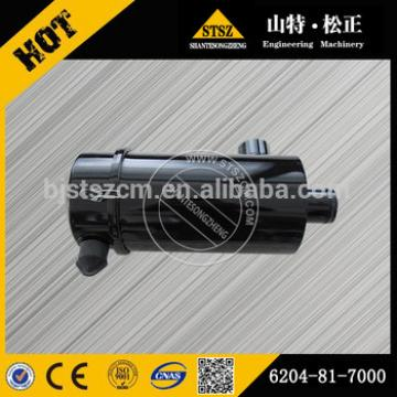 Supply genuine parts PC130-8MO air cleaner muffler 6271-11-5230 made in China