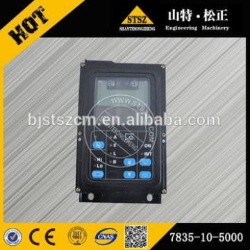 Aftermarket parts good quality excavator PC130-7 OEM parts monitor 7835-10-5000 for PC130-7