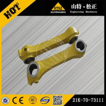 PC160-7 Excavator Parts Bucket Link 21K-70-73111 high quality made in China