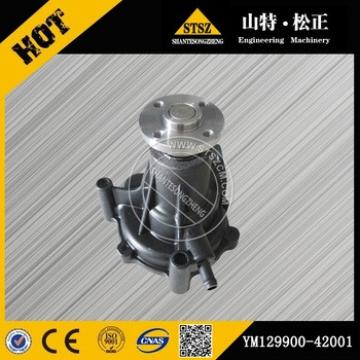 Construction machinery parts PC160-7 water pump 6735-61-1101 with high and wholesale price