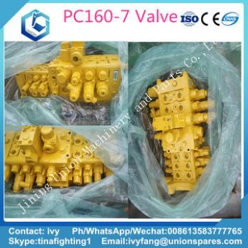 Genuine Made in Japan PC160-7 PC160LC-7 Hydraulic Main Valve 723-56-16104, 723-57-16104