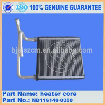 PC160-7 heater 6732-81-5120 construction machinery parts high quality with whole sale price