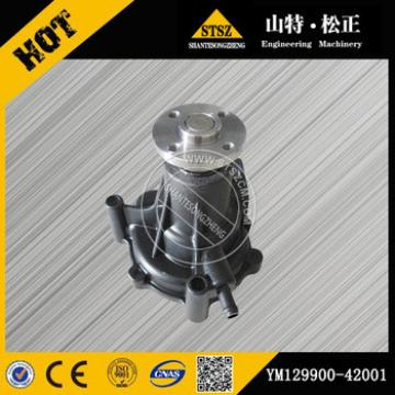 Excavator parts PC160-7 water pump 6735-61-1101 with high and wholesale price