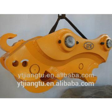 jt-08 quick hitch coupler for pc200 AND 22 TONS excavator made in china cheap and quality